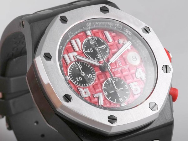 /watches_54/Audemars-Piguet-246-/Popular-Audemars-Piguet-2008-Singapore-InAugural-15.jpg